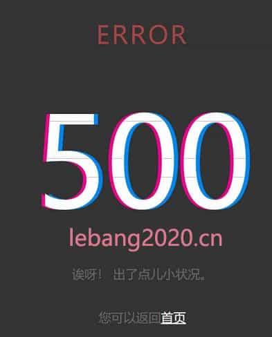 error5