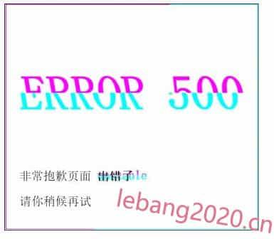 error_3