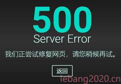 error6